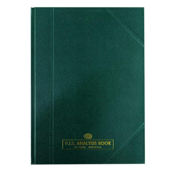 Analysis Book 250X345Mm
