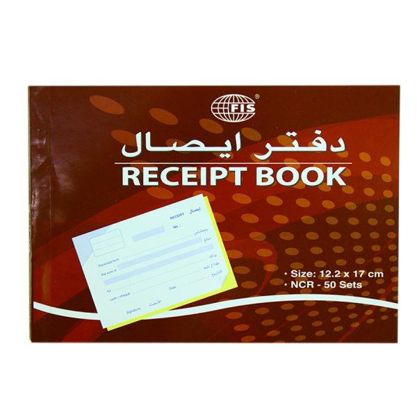 Receipt Book Arabic-English FIS